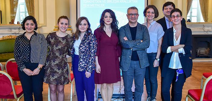 British Council'ın dijital edebiyat platformu Keşfet açıldı